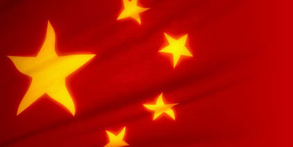 http://www.icesi.edu.co/blogs/actualidad/files/2009/02/bandera-china.jpg