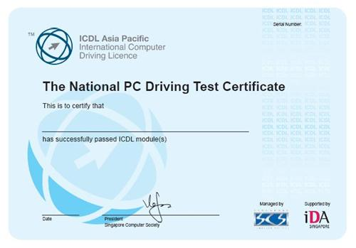 PC_Driving_Test_Certificate