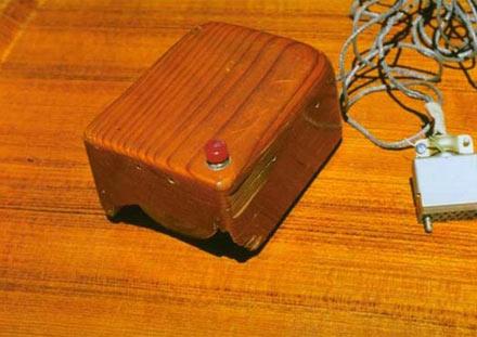 Tecnología Para el Recuerdo Primer-mouse