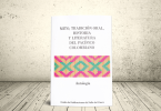 Libro - Mito, tradición oral, historia y literatura del pacífico colombiano. Antología | Fondo Editorial de la Gobernación del Valle