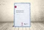 Libro: El Estado de la paz. Burocracias, memoria y afecto en el posconflicto colombiano | Universidad Icesi y Tirant lo Blanch