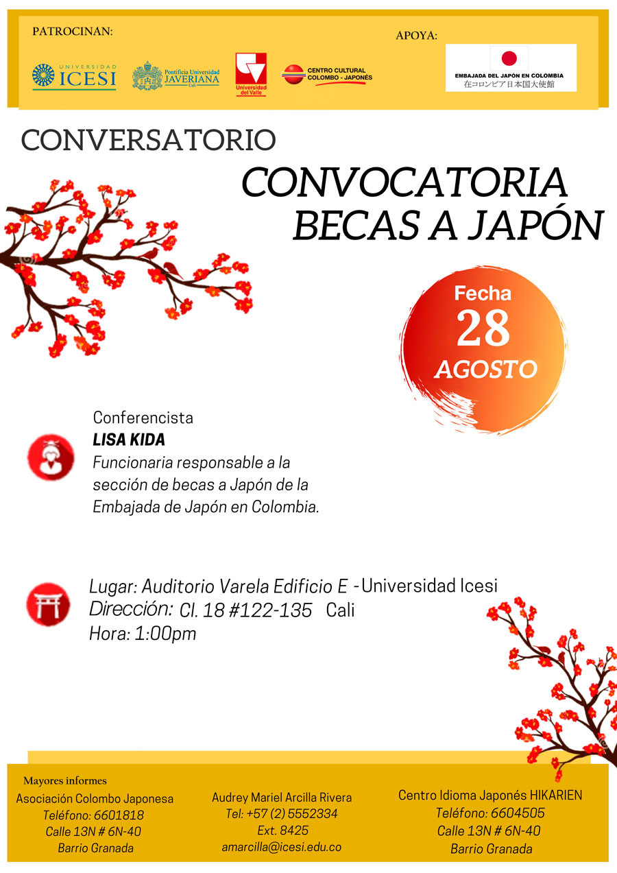 becasjapon